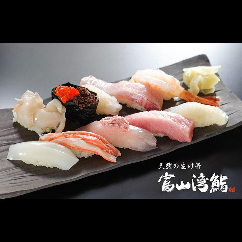 【期間限定】「富富富」で握ったお寿司が食べられます!