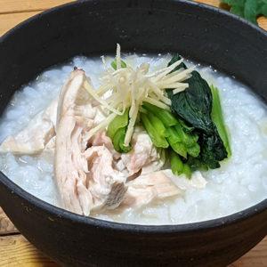 【富富富で作る】茹で鶏とさっぱり生姜のおかゆ